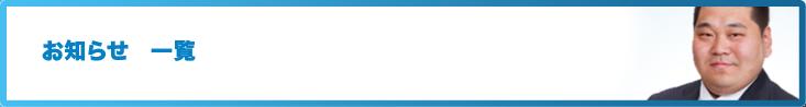 立川市・国分寺市・国立市・小金井市の遺品整理、ごみ屋敷などの部屋の片付け、バイクの無料回収ならロングテールジャパンにお任せ下さい。/